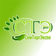 СемТоргЭкспо - Поставки семян масличных культур,  многолетних трав,  кул