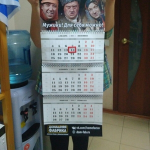 Все виды полиграфии в городе Курск