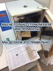 Обработка стоп и кутикулы с шеллак всего за 1300 руб!  с пн по пт c 10-00 до 17-00